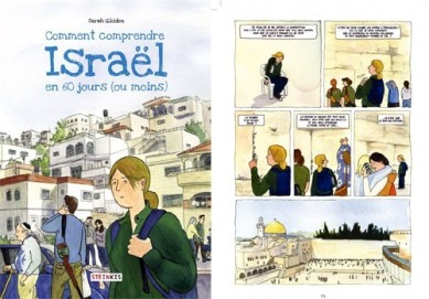 comprendreisrael